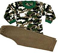 Флисовый спортивный костюм для мальчика 92-98 РАСПРОДАЖА