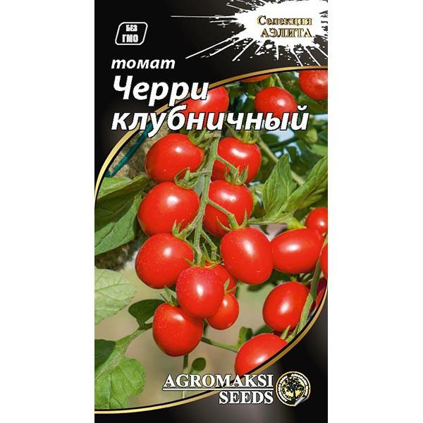 """Семена томата """"Черри клубничный"""" (0,1 г) от Agromaksi seeds"""
