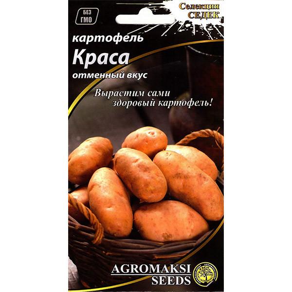 "Семена картофеля ""Краса"" (0,01 г) от Agromaksi seeds"