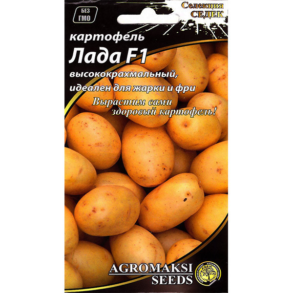 "Семена картофеля ""Лада"" F1 (0,01 г) от Agromaksi seeds"