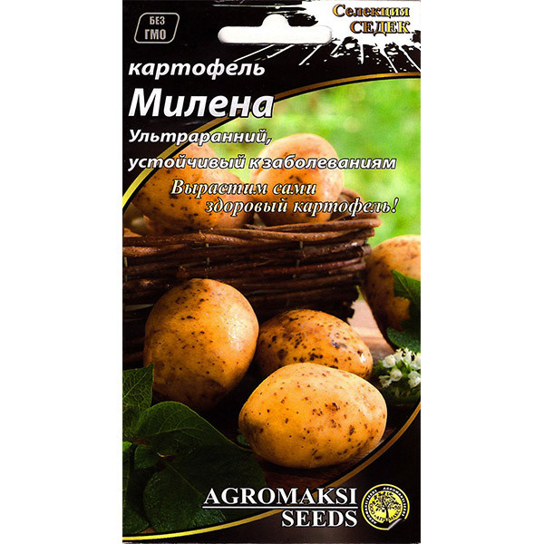 "Семена картофеля ""Милена"" (0,01 г) от Agromaksi seeds"