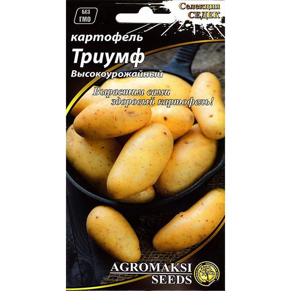 """Семена картофеля """"Триумф"""" (0,01 г) от Agromaksi seeds"""