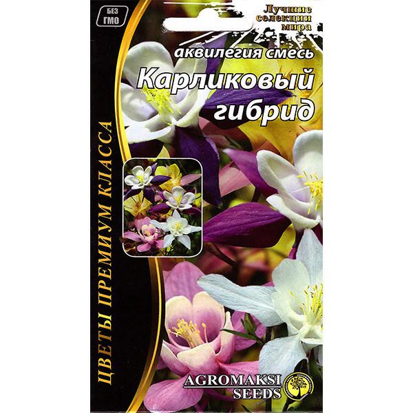 """Насіння аквілегії """"Карликовий гібрид"""" (0,2 г) від Agromaksi seeds"""