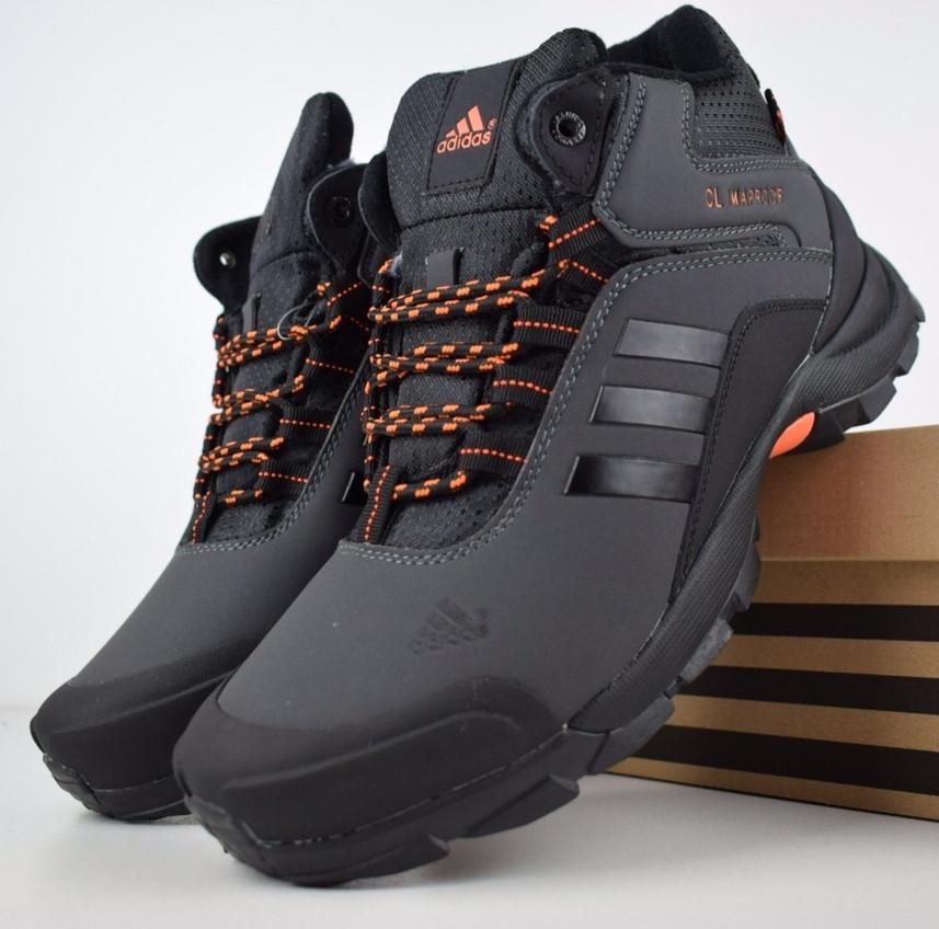 Зимние мужские кроссовки Adidas Climaproof высокие серые 41-45рр. Живое фото. Реплика
