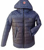 """Куртка на мальчика осень-весна """"Алик"""", серо-голубая. Размеры 36 - 42"""