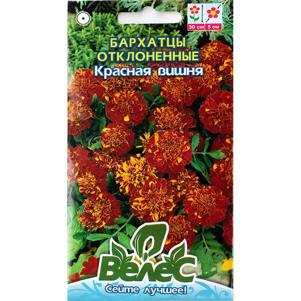 "Семена бархатцев ""Красная вишня"" (0,5 г) от ТМ ""Велес"""