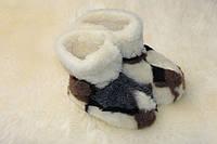 Домашние детские комнатные чуни из овечьей шерсти коричневые