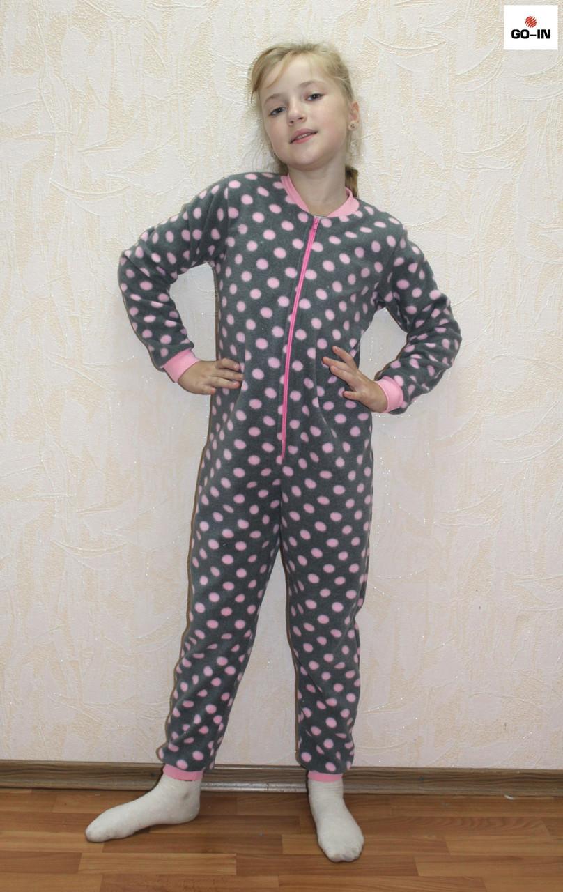 Комбинезон пижама детская серая для девочки в горошек 32-40 р.