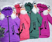 Зимняя куртка 66-474 на 100% холлофайбере размеры от 110 см до 134 см рост, фото 1