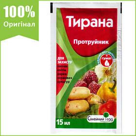 """Протруювач картоплі """"Тирана"""" 15 мл від """"Родинний Сад"""" (оригінал)"""