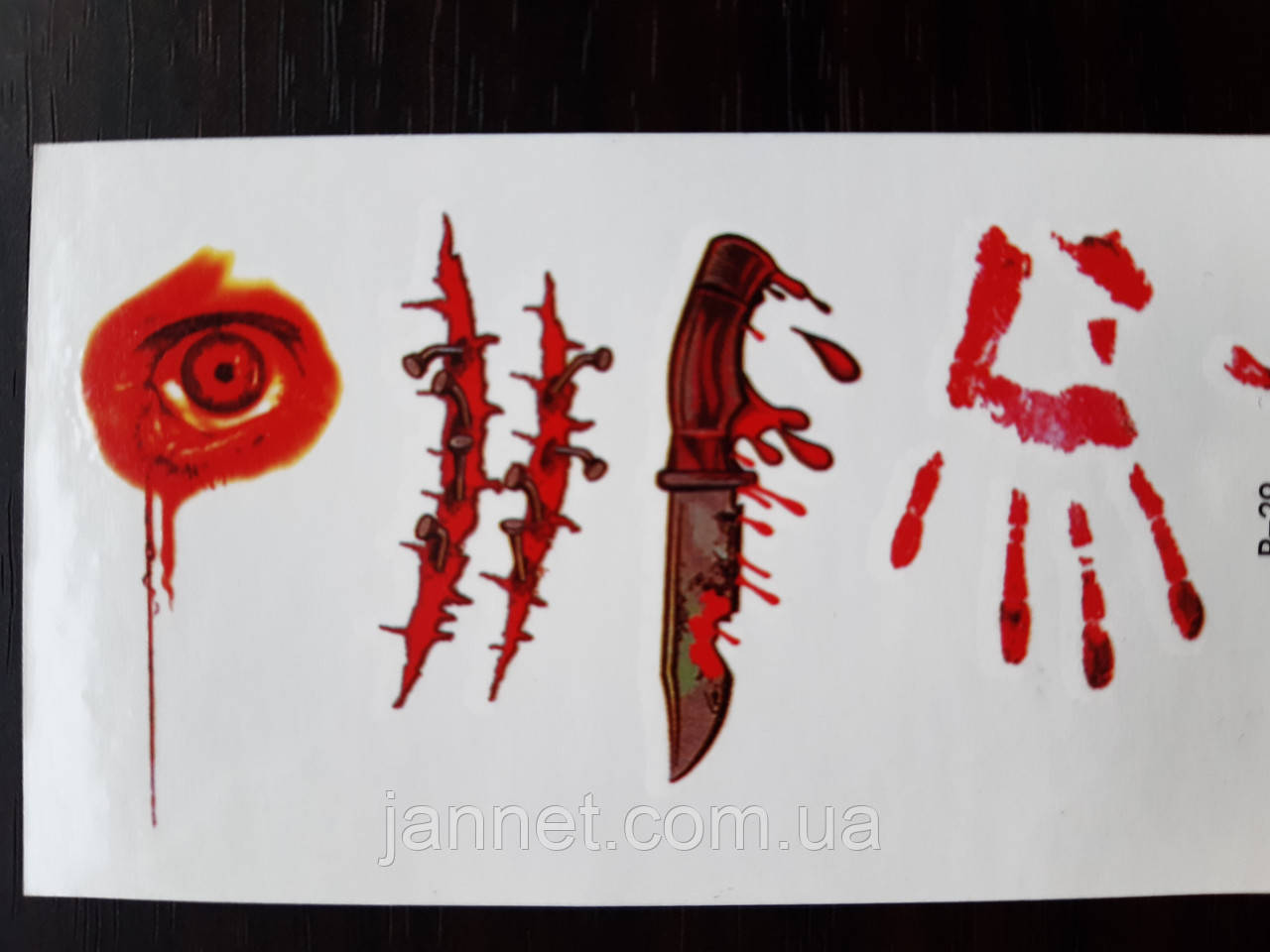 """Временная татуировка """"Кровавые нож"""" - размер тату 10*6см"""