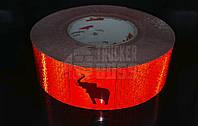Лента светоотражающая для маркировки кузова Schmitz Красная