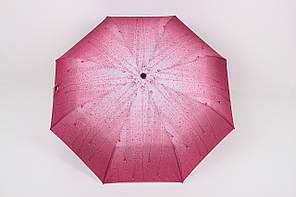 Зонт  Дарэн розовый 113*55 (А310)