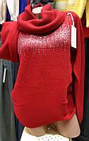 Свитер женский 08 бордовый (хомут сьемный)