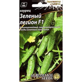 "Семена огурца ""Зеленый легион"" F1 (0,25 г) от Agromaksi seeds"