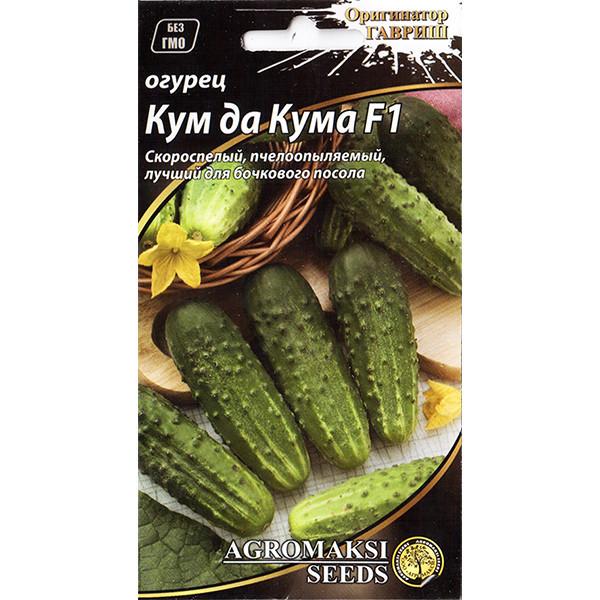 "Семена огурца ""Кум да Кума"" F1 (0,5 г) от Agromaksi seeds"