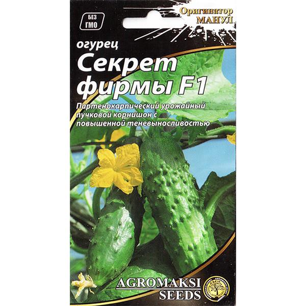 """Насіння огірка """"Секрет фірми"""" F1 (0,25 г) від Agromaksi seeds"""