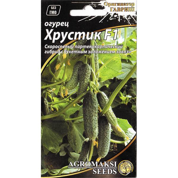 """Насіння огірка """"Хрустик"""" F1 (0,25 г) від Agromaksi seeds"""
