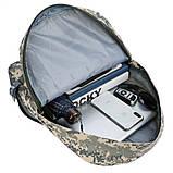 Рюкзак школьный портфель военный армейский, фото 3