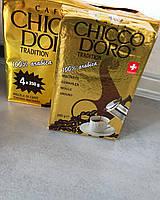 Кофе молотый Chicco D'oro Тradition 100% arabica 250 г