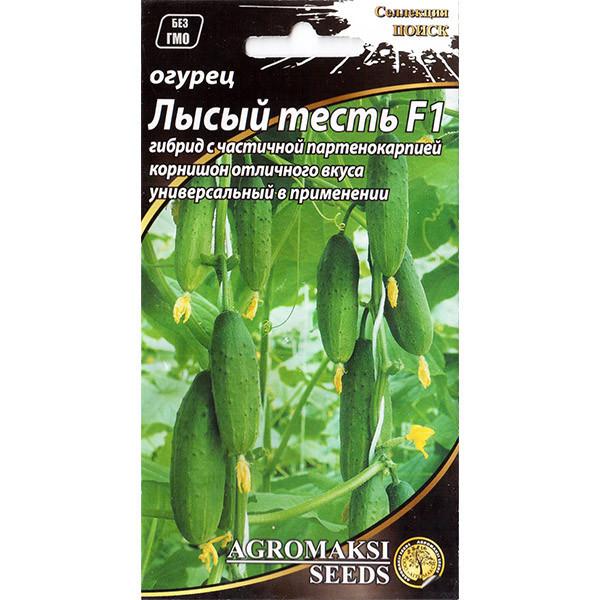 Насіння огірка «Лисий тесть» F1 (0,3 г) від Agromaksi seeds