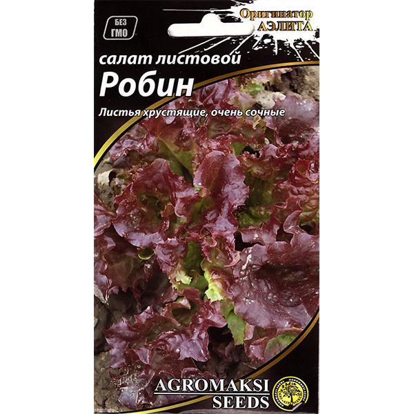 "Семена салата ""Робин"" (1 г) от Agromaksi seeds"