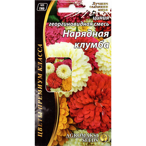 """Насіння цинії """"Ошатна клумба"""" (0,3 г) від Agromaksi seeds"""