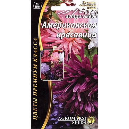 """Семена астры """"Американская красавица"""" (0,2 г) от Agromaksi seeds"""