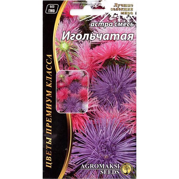 Семена астры «Игольчатая» (0,2 г) от Agromaksi seeds