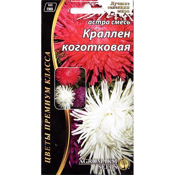 Насіння айстри «Краллен коготковая» (0,2 г) від Agromaksi seeds