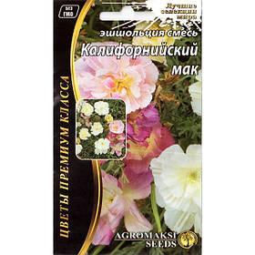 Семена эшшольции «Калифорнийский мак» (0,3 г) от Agromaksi seeds
