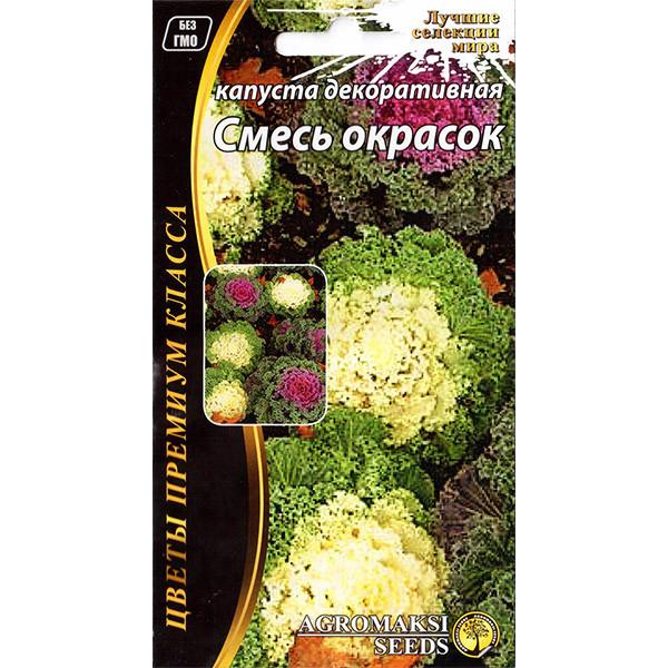 Семена капусты декоративной «Смесь окрасок» (0,2 г) от Agromaksi seeds