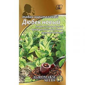 """Семена табака """"Дюбек новый"""" (0,1 г) от Agromaksi seeds"""