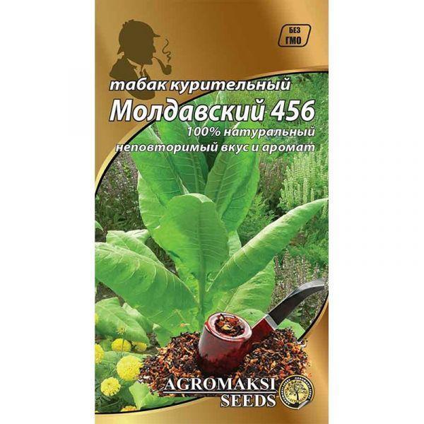 """Насіння тютюну """"Молдавський 456"""" (0,1 г) від Agromaksi seeds"""