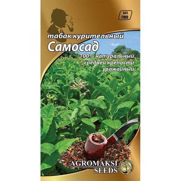 """Самосад"" (0,1 г) от Agromaksi seeds"