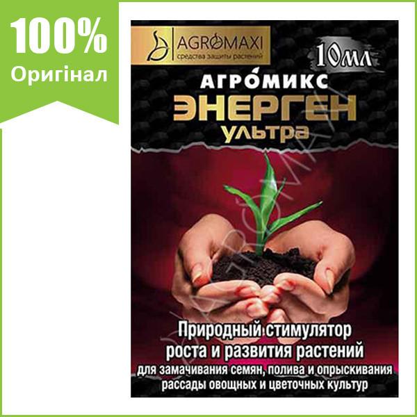 """Удобрение Агромикс """"Энерген Ультра"""" (10 мл) от Agromaxi (оригинал)"""