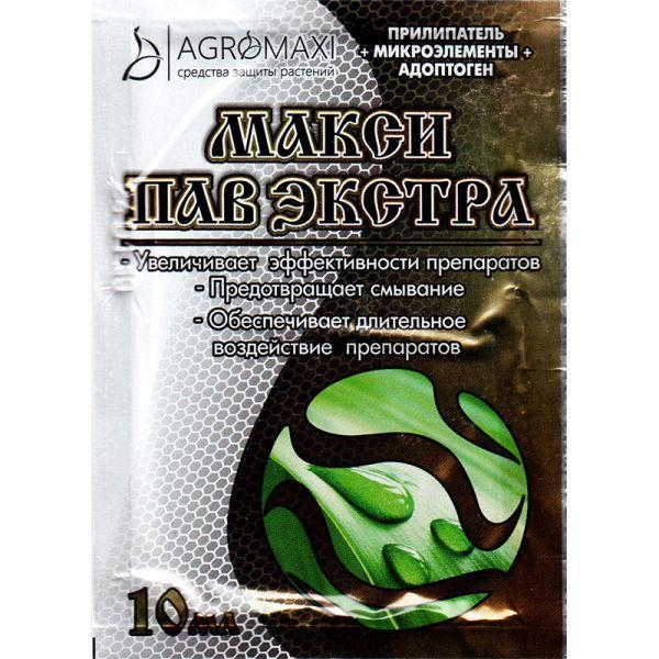 """Прилипатель для фунгицидов, гербицидов, инсектицидов """"МаксиПав"""" 10 мл от Agromaxi (оригинал)"""