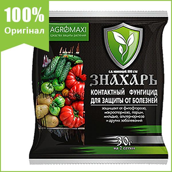 """Фунгіцид """"Знахар"""" для винограду, картоплі, томату, яблуні (30 р) від Agromaxi (оригінал)"""