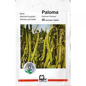 Насіння квасолі «Палома» (20 насінин) від Nunhems