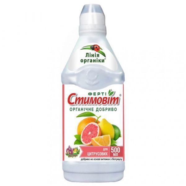 """Удобрение для цитрусовых """"Стимовит"""" (500 мл)"""