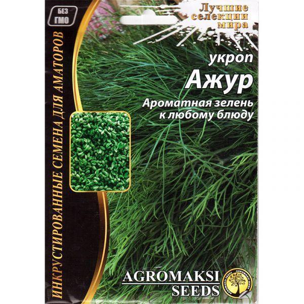 Семена укропа «Ажур» (20 г) от Agromaksi seeds