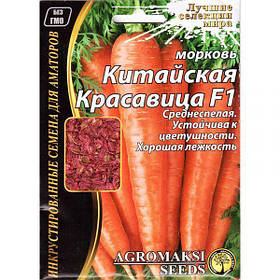 Семена моркови «Китайская Красавица» F1 (15 г) от Agromaksi seeds