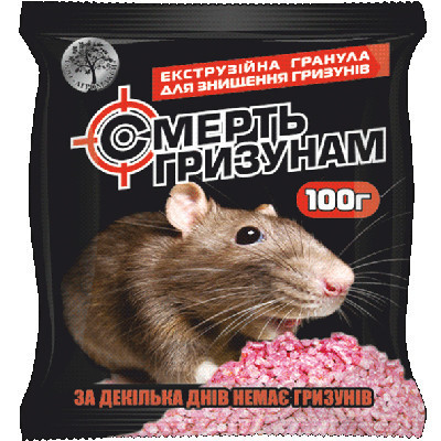 """Родентицид """"Смерть грызунам"""", экструзионные гранулы 200 г от Agromaxi (оригинал)"""