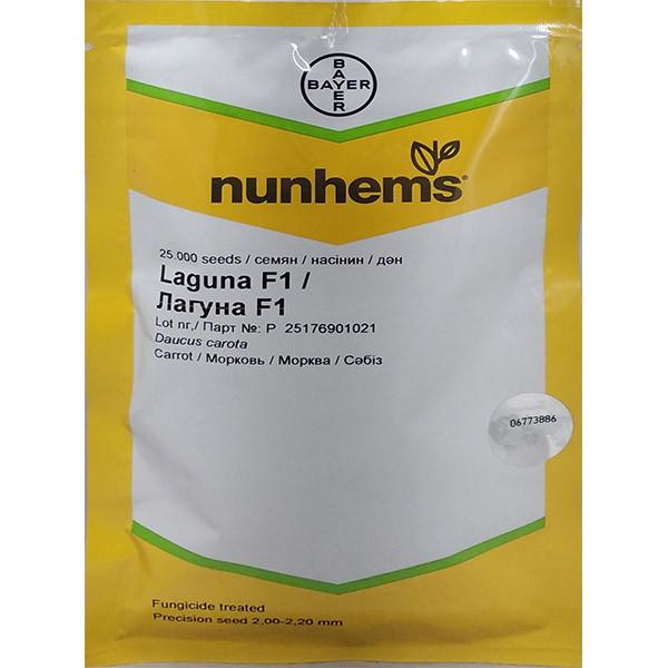 """Семена моркови """"Лагуна"""" F1 (25000 семян) от Nunhems"""