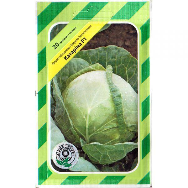 Семена капусты «Катарина» F1 (20 семян) от Bejo