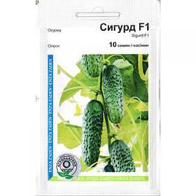 Семена огурца«Сигурд» F1 (10 семян) от Enza Zaden