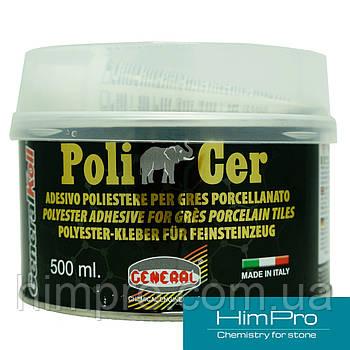 Epoxy Cer 0,5l General  Полиэфирный двухкомпонентный клей для греса (серый)