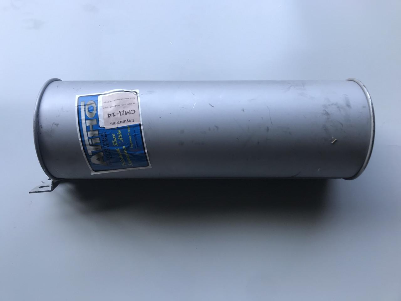 Глушитель СМД-18 ТДТ -55  (бочка) цилиндрич. (18Н-17с2)