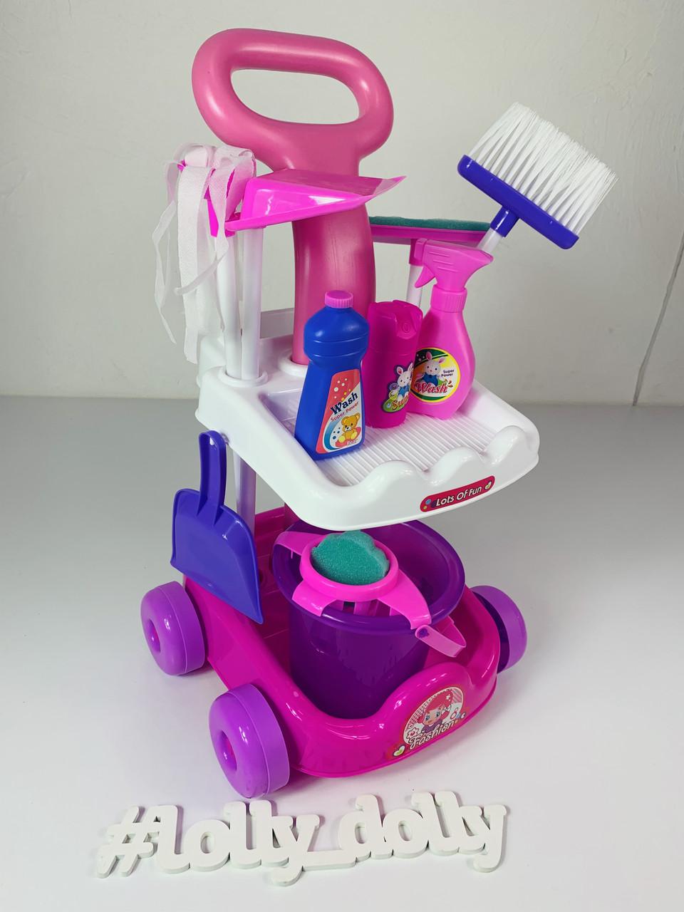 Детский набор для уборки A5953