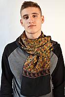 Мужские шарфы  Мужской шарф Маркиз бежевый 125*28 (274 (32А))